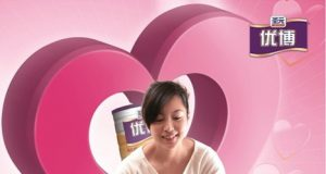 Grande battage pubblicitario in Cina per il latte in polvere per l'infanzia Psd della Synutra